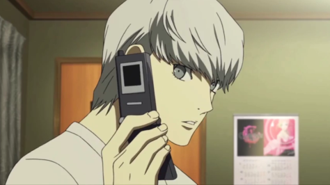 persona-4-ultimax-english-story-trailer