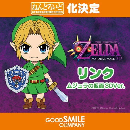 GSC Nendroid Series Link