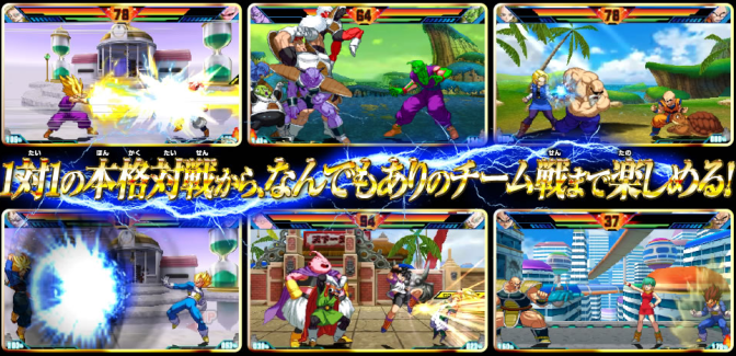 'Dragon Ball Z: Extreme Butoden' Coming To Japan This Summer