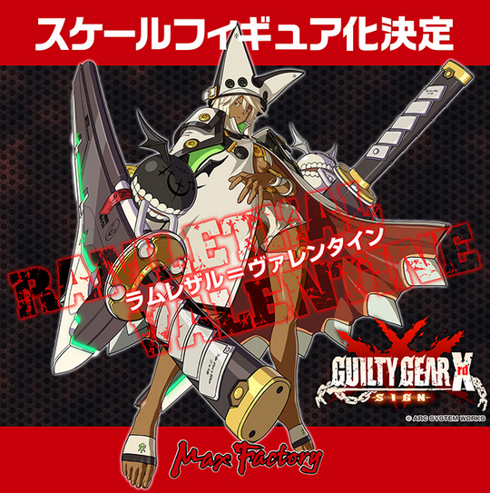 Guilty Gear Xrd SIGN Ramlethal Statue Max Factory Art