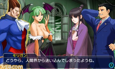 Project X Zone 2 Darkstalkers Meets Ace Attorney