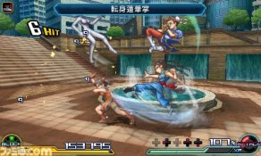 Project X Zone 2 Pai Chen Assist screenshot