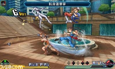 Project X Zone 2 Pai Chen Assist screenshot