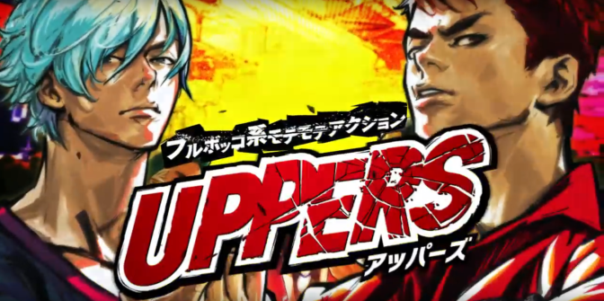 'Uppers' Gameplay Shown In Debut Trailer