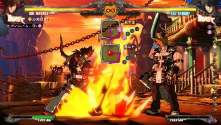 Guilty Gear Xrd Revelator Virtual Stick UI 1