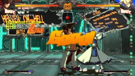 Guilty Gear Xrd Revelator Virtual Stick UI 2