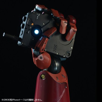MGSV Sentinel Full Scale Replica Bionic Arm 11