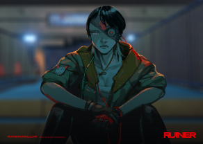 RUINER official presskit artwork Babe