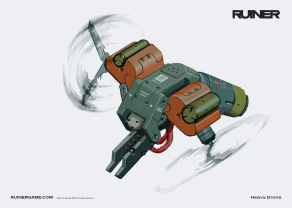 RUINER official presskit artwork Drone