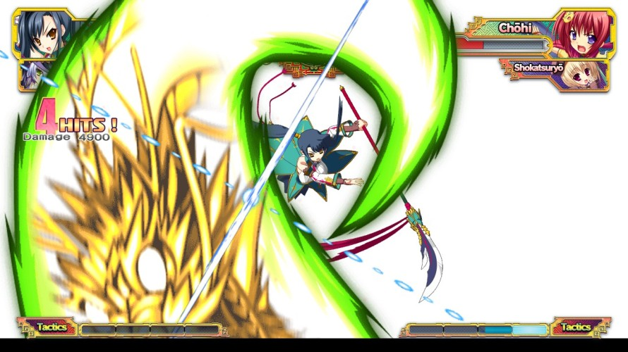 Koihime Enbu Kan'u Hiogi Attack