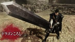 Berserk Weapons Gameplay Screenshot 1