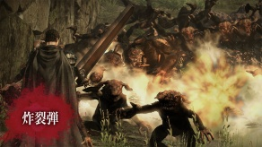 Berserk Weapons Gameplay Screenshot 3