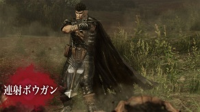 Berserk Weapons Gameplay Screenshot 4