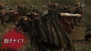 Berserk Weapons Gameplay Screenshot 5