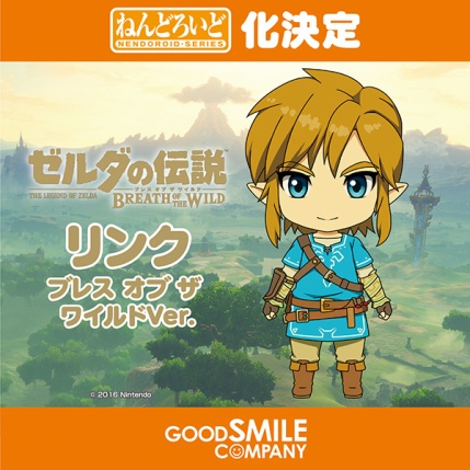 Good Smile Company Link (Breath of the Wild Version) Nendoroid Figure