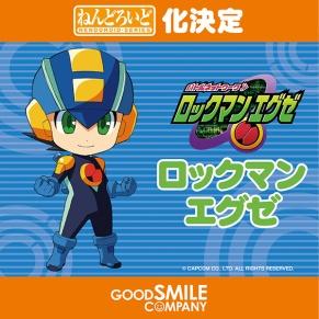 Good Smile Company MegaMan.exe Nendoroid Figure