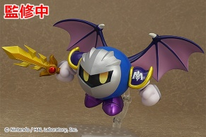 Good Smile Company Meta Knight Nendoroid Figure