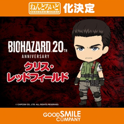 Good Smile Company Resident Evil 20th Anniversary Chris Redfield Nendoroid Figure