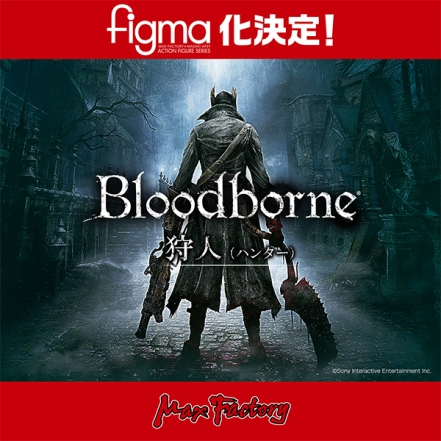 Max Factory Figma Bloodborne Hunter Promo