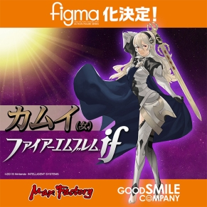 Max Factory Figma Corrin (Female) Figure