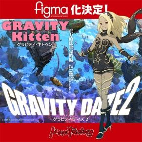 Max Factory Figma Gravity Kat 2.0