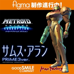 Max Factory Samus Aran (Metroid Prime 3 Version) Figma Figure