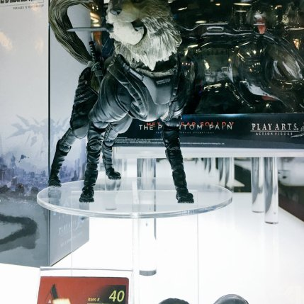 Square Enix SDCC 2016 Play Arts KAI MGSV D-Dog