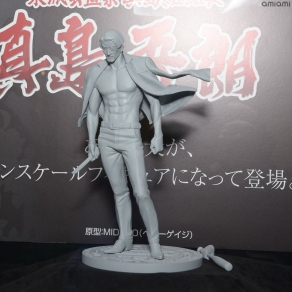 synapse-yakuza-goro-majima-figure-prototype-1