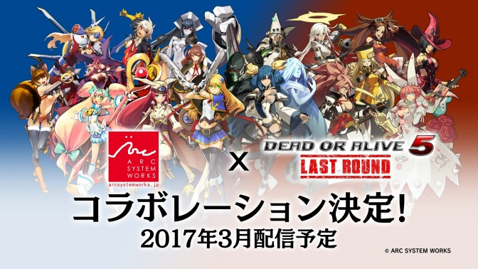 'Guilty Gear Xrd REV2', 'BlazBlue: Central Fiction' DLC Coming To 'DOA5: Last Round'