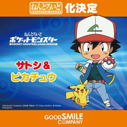 good-smile-company-pokemon-ash-and-pikachu-nendoroid-figure-teaser