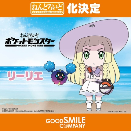 good-smile-company-pokemon-lillie-nendoroid-figure-teaser