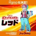 good-smile-company-pokemon-trainer-red-figma-figure-teaser