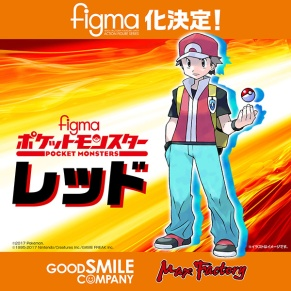 good-smile-company-pokemon-trainer-red-figma-figure-teaser