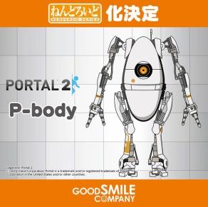 good-smile-company-portal-2-p-body-figma-teaser