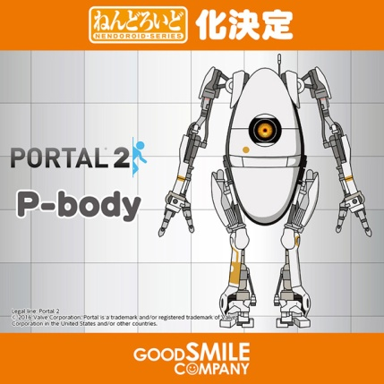 good-smile-company-portal-2-p-body-figma-teaser