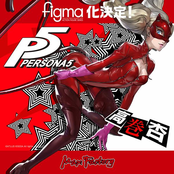 max-factory-persona-5-ann-takamaki-figma-figure-teaser