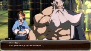 Guilty Gear Xrd REV2 Arcade Episode Kum Haehyun