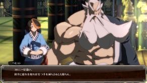 Guilty Gear Xrd REV2 Arcade Episode Kum Haehyun