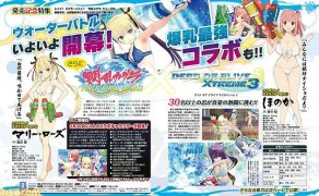 Senran Kagura Peach Beach Splash Famitsu Scan - Honoka And Marie Rose DLC