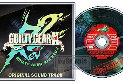 Guilty Gear Xrd REV2 Famitsu DX Pack - Limited Edition Physical Soundtrack