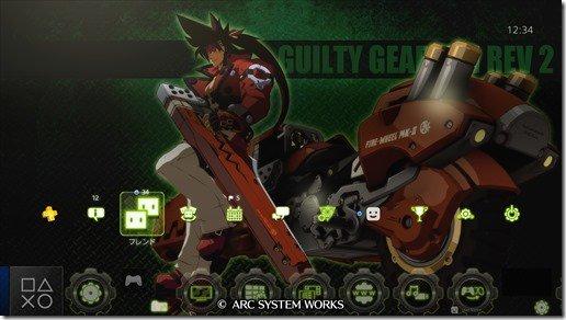 Guilty Gear Xrd Rev2 Ps4 Home Theme Amazon Japan Theplatformer
