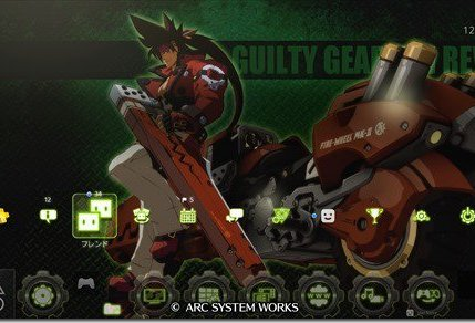 Guilty Gear Xrd REV2 PS4 Home Theme - Amazon Japan