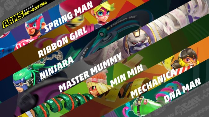"'ARMS' ""Global Testpunch"" Begins This Friday"