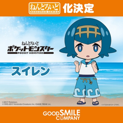 Summer Wonder Festival 2017 - GSC Pokemon Trial Captain Luna Nendoroid Figure