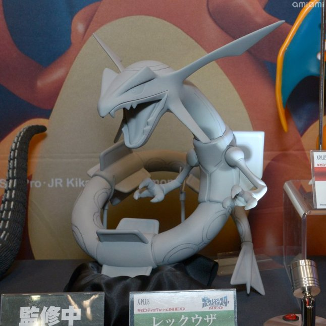 Summer Wonder Festival 2017 - X-PLUS Pokemon Rayquaza Statue - Prototype