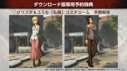 Attack on Titan 2 DLC - Digital-Exclusive Casual Clothes Set