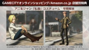 Attack on Titan 2 DLC - Game City and Amazon Japan Casual Clothes Set