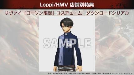 Attack on Titan 2 DLC - Loppi-HMV Lawson-Exclusive Set