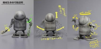 NieR Automata Bring Arts 2B And Machine Life Form Set - Photo 10